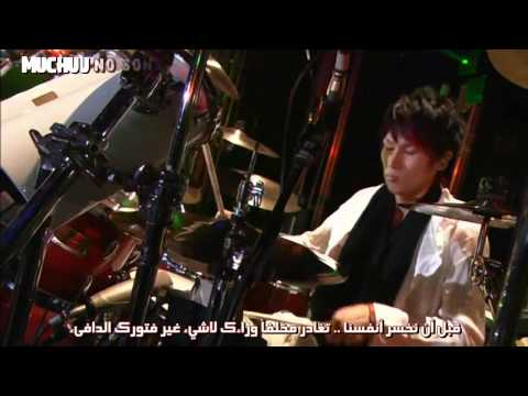 SID [シド] -  Monochrome No Kiss LIVE