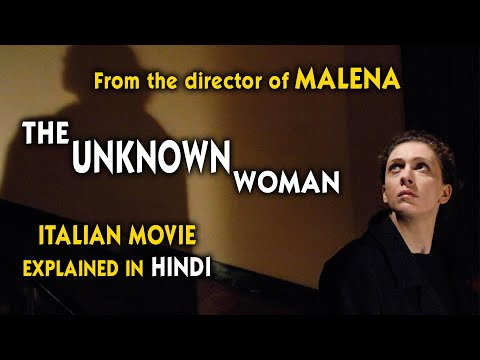 Italian Movie The Unknown Woman (2006) Explained in Hindi   Malena   9D Production
