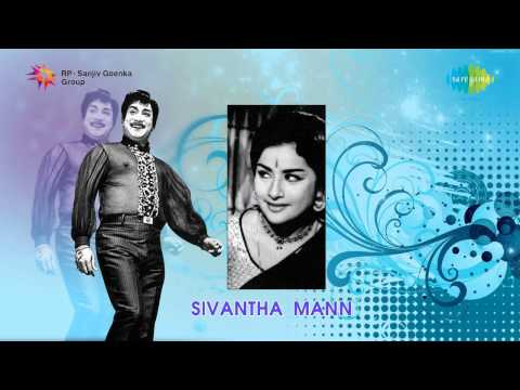 Video Sivantha Mann | Oru Raja Raniyidam song download in MP3, 3GP, MP4, WEBM, AVI, FLV January 2017