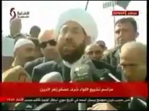 فيديو : مفتي الدماء الحسون يودع عصام زهر الدين بكذبة جديدة ويتوعد
