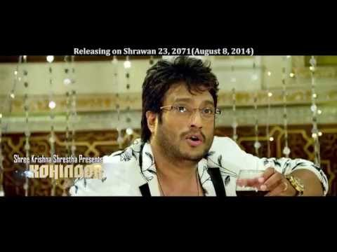 hindi movie songs - Movie: Kohinoor Releasing on Saaun 23, 2071 (8th August,2014) Banner: Nepa Movies Pvt. Ltd. Shree krishna Shrestha's Presentation Story/Director: Akash Adhik...