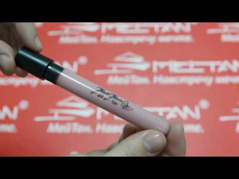 Блеск для губ «Калейдоскоп чувств» № 3 Yao Yan MeiTan