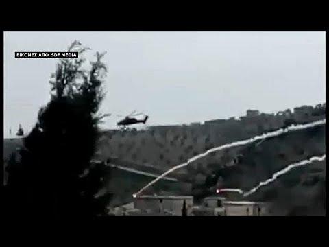 Συρία: Κούρδοι κατέρριψαν τουρκικό ελικόπτερο