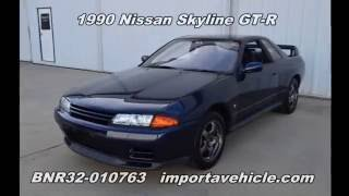 1990 Nissan Skyline GT-RFinancing AvailableDeep Blue Pearl (TH1)One owner car with records59,510 km ~ 36,980 milesStock wheelsStock ExhaustStock airboxThis car is one of 1145 TH1 blue R32 GT-R's produced from 1989 to 1994. One of 624 series 1 R32 GT-R in TH1. One owner with records, in stock condition. A few very minor flaws, but overall in great condition for a 26 year old vehicle. Exterior just treated with Modesta Glass coating.All vehicles are As/Is No warranty. These vehicles can not be registered in California until brought into California compliance. Please check all local laws for information on title and registration.Financing Available. Please contact us for details. 844-523-2233 or info@importavehicle.com