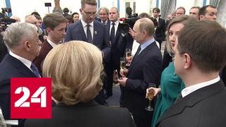 Путин наградил лучших работников культуры