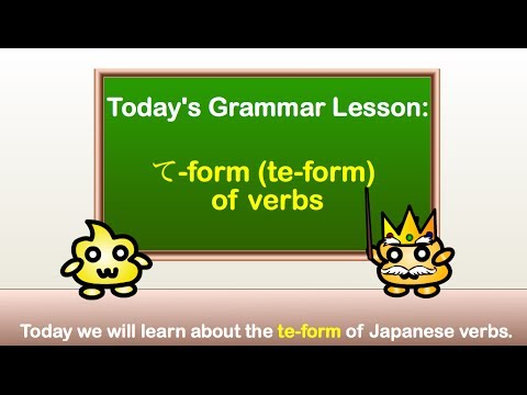 Japanese Grammar - Introduction To The て-form (te-form) Of Verbs Mp3