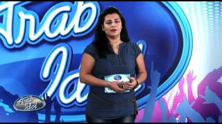 Arab Idol - Ep1 - Auditions - نادية منفوخ