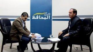 """برنامج مع المحافظ """" اللواء د. عبد الله كميل """" - الحلقة الرابعة"""