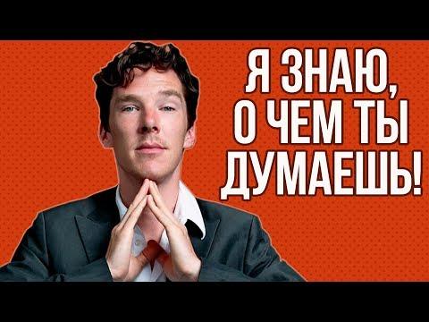 Video КАК
