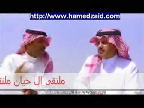 حامد زيد وناصر القحطاني-انشودة محمد رسول الله