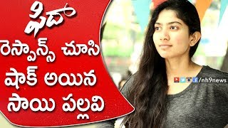 Fidaa Movie Heroine Shocks On Seeing The Response On Her Fidaa Movie  Varun Tej NH9 News, its leading Telugu news channel, a 24/7 LIVE news channel dedicated to live reports, exclusive interviews, breaking news, sports, weather, entertainment, business updates and current affairs.Subscribe us @ https://www.youtube.com/channel/UCM5E-rHB4rvdA_hm8chsU7QWatch Live @ http://www.youtube.com/c/NH9News/liveFollow Us On Facebook @ https://www.facebook.com/nh9news/Website : www.nh9news.com
