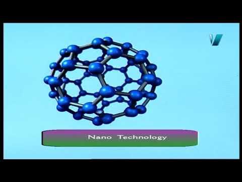 كيمياء لغات الصف الأول الثانوي 2020 (ترم 1) الحلقة 2 - Nano Technology