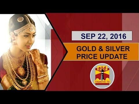 -22-09-2016-Gold-Silver-Price-Update--Thanthi-TV