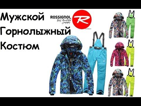 Купить горнолыжную одежду в интернет магазине на алиэкспресс