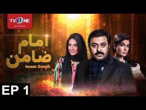 Imam Zamin | Episode 1 | TV One Drama | 21st August 2017
