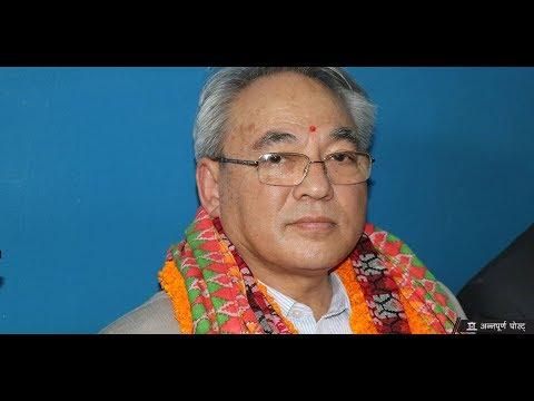 (Rambahadur Thapa Home Minister - Duration: 60 seconds.)