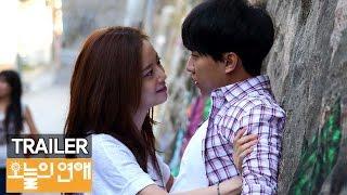 Video 이승기 문채원 주연 '오늘의 연애' 메인 예고편(Today's Love, Official Trailer) MP3, 3GP, MP4, WEBM, AVI, FLV April 2018