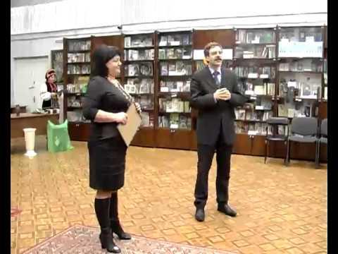 Юбилей Харьковской Областной Библиотеки для Юношества