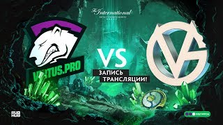Virtus.pro vs VG, The International 2018, Group stage, game 1
