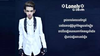 Download Lagu 【LYRIC VIDEO】Lonely By G-Devith Mp3
