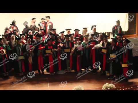 57 طالب وطالبة يستلمون شهائد تخرجهم