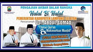 Video (FULL ! BIKIN NGAKAK) Ceramah Terbaru Ustad Abdul Somad 2018, Di Kalianda, Lampung Selatan MP3, 3GP, MP4, WEBM, AVI, FLV November 2018
