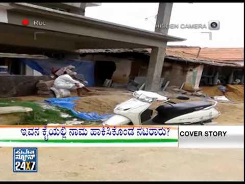 Bale swami _ fraud swami - Cover Story (ಕವರ್ ಸ್ಟೋರಿ ) Seg 3 _ Suvarna news