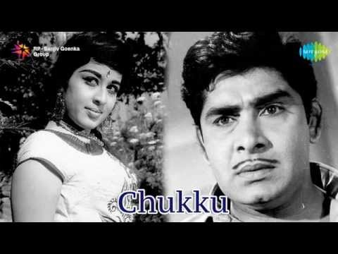 Video Chukku | Ishtapraneswari song download in MP3, 3GP, MP4, WEBM, AVI, FLV January 2017