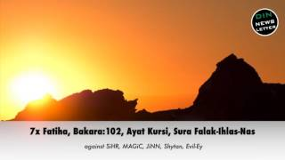 Video 7 × Fatihah ,7 × Ayat Kursi,7 × Falak,Surah Baqarah verse 102, Ihlas Surah , Nas Surah MP3, 3GP, MP4, WEBM, AVI, FLV Agustus 2019