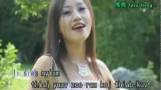 杨香-不知道愛 Mim Yaj - Tsis Paub Kev Hlub (MV) H'Mong Trung Quốc