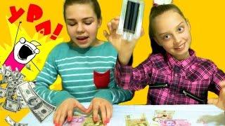 """Смотрите наше новое видео """"как мы печатаем деньги""""! А также рекомендуем Вам два канала, которые ищут поддержки от Вас наши любимые подписчики:1) https://www.youtube.com/channel/UC29pV7tKod0LdwzHN-Tvsgg2)https://www.youtube.com/channel/UCaxaupeHiDhfEBEpziM_5WQ"""