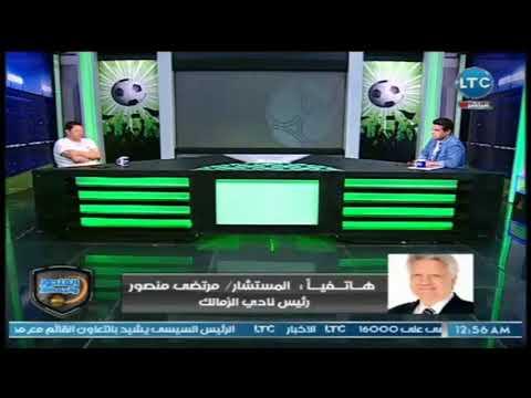 العرب اليوم - شاهد : مرتضى منصور يكشف تفاصيل المشادة مع ميمي عبد الرازق