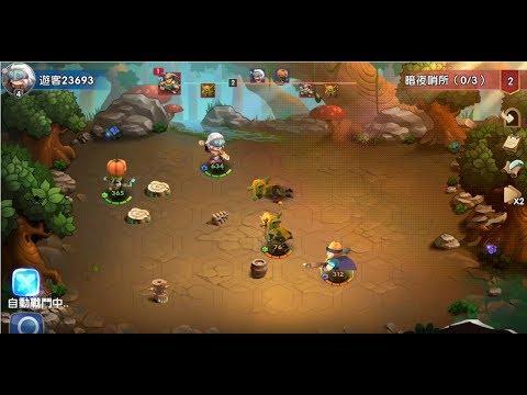 《英雄回來了》手機遊戲玩法與攻略教學!