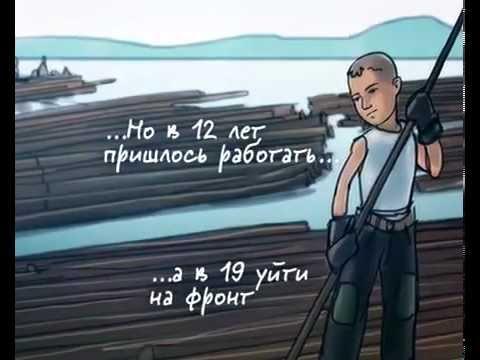 Настоящий герой Конев