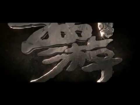 周星馳《西游•降魔篇》先行概念預告片!
