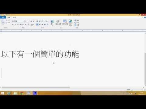 [新方法]破解QQ音樂限制