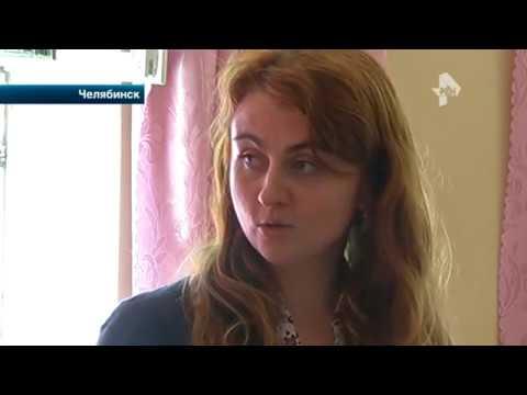 Жительница Челябинска с фото мужчины в паспорте отсудила компенсацию за задержание в банке