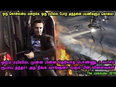 ஒரு கொலையை மறைக்க, ஒரு ரயில்ல போற அத்தனை பயணிகளும் கொலை? - MR Tamilan Dubbed Movie Story in Tamil