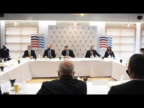Πομπέο και Γεωργιάδης υπέγραψαν την επιστημονική και τεχνολογική συμφωνία Ελλάδας- ΗΠΑ …