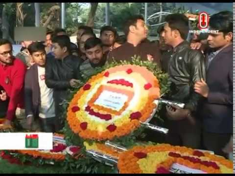 Martyred Intellectuals Day (14-12-2019) Courtesy: Independent TV