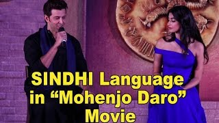 Sindhi Language is used in Mohenjo Daro Movie. Producer/Director Ashutosh Gowarikar answers the question and also thanks in Sindhi... Don't forget ...