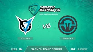 VGJ Storm vs Immortals, China Super Major NA Qual, game 1 [Mila]