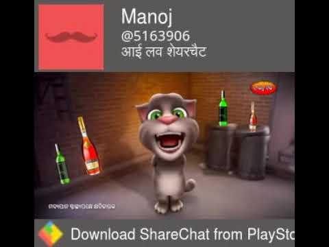 Video Tuma pari bada pila tia_Fanny video download in MP3, 3GP, MP4, WEBM, AVI, FLV January 2017