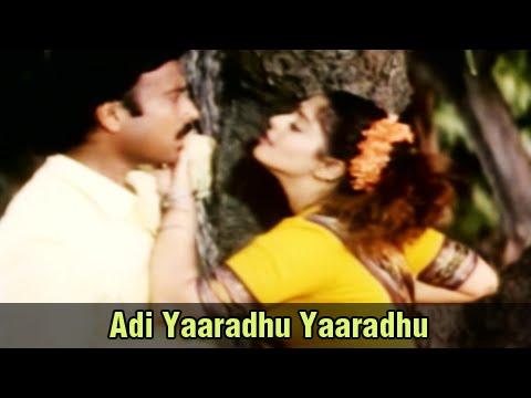 Video Adi Yaaradhu Yaaradhu - Karthik, Nagma - Mettukudi - Tamil Romantic Song download in MP3, 3GP, MP4, WEBM, AVI, FLV January 2017