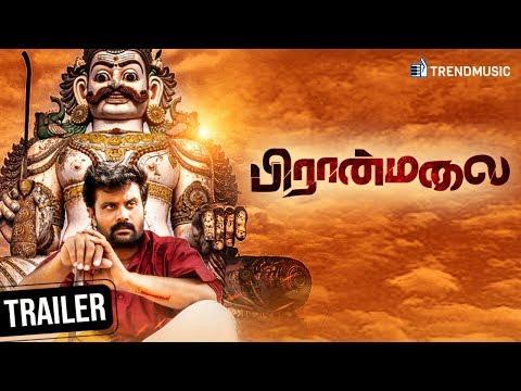 Piran Malai Official Trailer