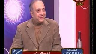 القدم السكري علي قناة صحتي مع د.مراد الخولي