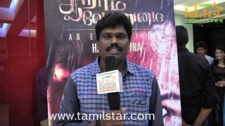 Arivazhagan at Aaram Vettrumai Movie Audio Launch