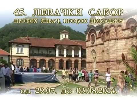 Sabor slikara i pesnika Jankovi dani danas u Opariću kod Rekovca
