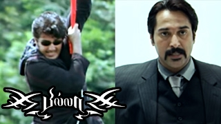 Video Billa | Billa Tamil Movie Scenes | Rahman's true face | Ajith risky Fight scene | Ajith Mass scene MP3, 3GP, MP4, WEBM, AVI, FLV Maret 2019