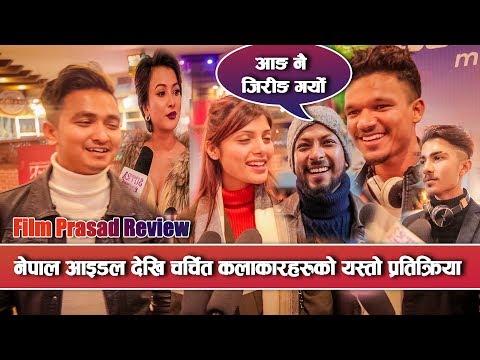 (Nepal Idol Top 5 देखि चर्चित कलाकारको यस्तो प्रतिक्रिया Prasad Review - Namrata - Bipin - Nischal - Duration: 24 minutes.)